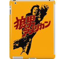 An American Werewolf in Tokyo iPad Case/Skin