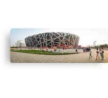 Beijing National Olympic Stadium Canvas Print