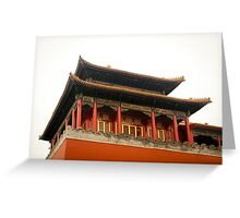Forbidden City Building Greeting Card