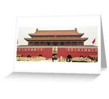 Forbidden City Southern Gate Greeting Card