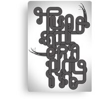 Typographic Graphic Canvas Print