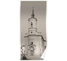 Catholic church - Dormition of Mother of God, Iasi, Romania Poster