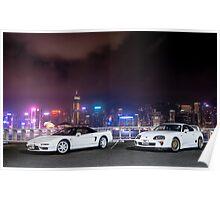 NSX-R & Supra in Hong Kong  Poster
