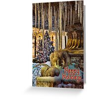 Bryant Park Fountain Holiday Card Greeting Card