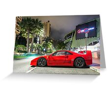 Ferrari F40  Greeting Card