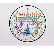 Menorah Photographic Print