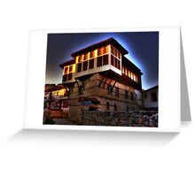 Traditional old house at Kastoria (Makedonia, Greece) Greeting Card