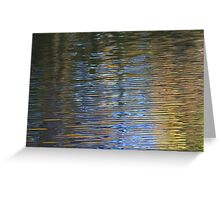 Striped Reflections Greeting Card