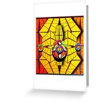 The Xenon Codex 2 Greeting Card