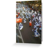 Marathon Sails Greeting Card