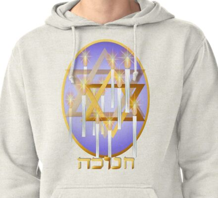 Nine White Candles and Star (lettered) Pullover Hoodie