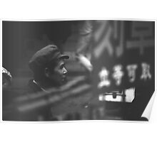Yuxi man in the Hat, Carrying his child Poster