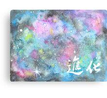 """Nebula """"Evolution / 進化"""" Canvas Print"""
