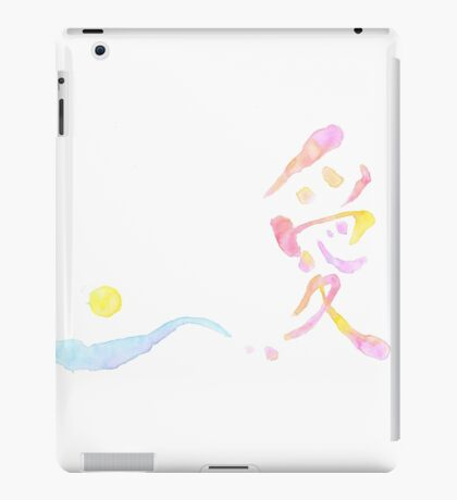 Tooty fruity love / 愛 iPad Case/Skin