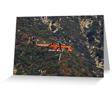 Helicopter 732 Greeting Card