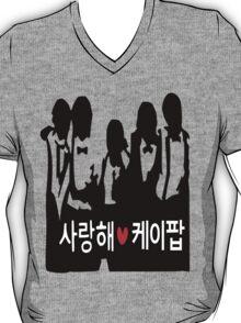 I LOVE KPOP in Korean txt Boys vector art  T-Shirt