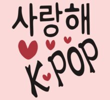 I LOVE KPOP in Korean language txt hearts vector art  Kids Clothes