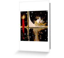 Christmas Visit Greeting Card