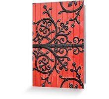 Cast Iron Decorative door Greeting Card