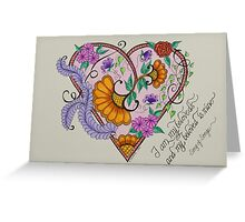 Heart, Song of Songs Greeting Card