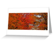 suburban glory Greeting Card