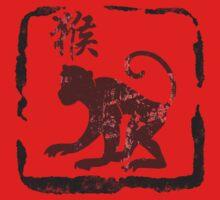 Chinese Zodiac Year of The Monkey Symbol Kids Tee