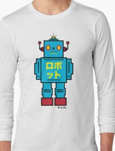 SCULL BOT Long Sleeve T-Shirt
