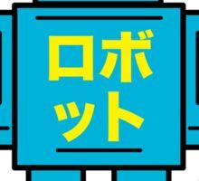 SCULL BOT Sticker