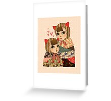 Kitty Pretty Greeting Card