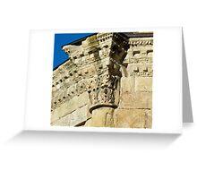 Medieval Stonework Alet-les-Bains Greeting Card