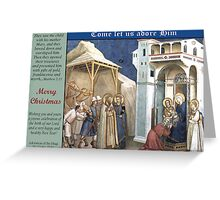 Giotto's Adoration of the Magi Greeting Card