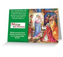 Visit of the Wise Men (Bible illustration) Greeting Card