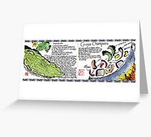 Illustrated Recipe: Goya Champuru Greeting Card