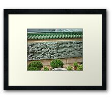 Magestic Fearsome Dragon Mural Framed Print
