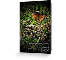 Become a Butterfly Greeting Card