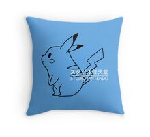 Studio Nintendo Throw Pillow
