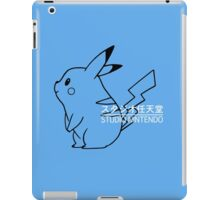 Studio Nintendo iPad Case/Skin