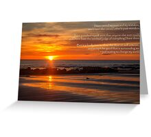 Close the Door to Self Criticism Greeting Card