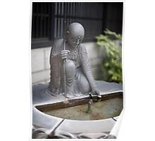 Onsen Fountain Detail Poster