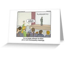 One part wee per million. Greeting Card