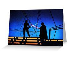 STAR WARS! Luke vs Darth Vader  Greeting Card