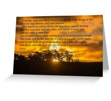 Live for the 5am Sunrises Greeting Card