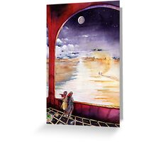 """All Along The Watchtower Greeting Card"