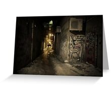 Warm Glow of the Sun on a Winter City Night Greeting Card