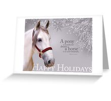White Holiday Greeting Card
