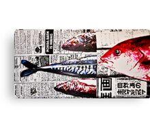 Fische von Frank Canvas Print