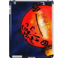 Lantern iPad Case/Skin