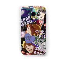 DIO Brando Tumblr college Samsung Galaxy Case/Skin