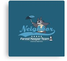 Team Neighbor Canvas Print