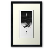 From Rabbit to Dragon Framed Print